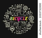 bicycle colorful gradient with... | Shutterstock .eps vector #1033732000