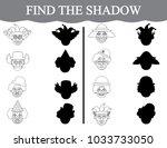 educational game for preschool... | Shutterstock .eps vector #1033733050