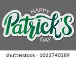 vector illustration ... | Shutterstock .eps vector #1033740289
