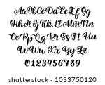 vector hand drawn typeface.... | Shutterstock .eps vector #1033750120