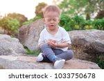 funny cute smiling little asian ... | Shutterstock . vector #1033750678