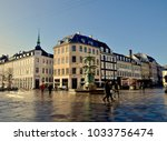 shopping square in the middle... | Shutterstock . vector #1033756474