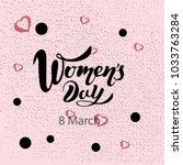 vector illustration of womens... | Shutterstock .eps vector #1033763284