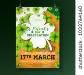 saint patrick's day party flyer ... | Shutterstock .eps vector #1033764160