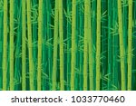 green bamboo background. vector ... | Shutterstock .eps vector #1033770460