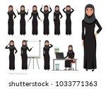 arab women character set of... | Shutterstock .eps vector #1033771363