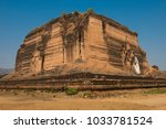 ruined and unfinished mingun... | Shutterstock . vector #1033781524