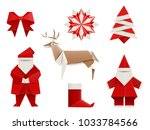 realistic origami  christmas... | Shutterstock . vector #1033784566