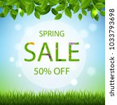 spring banner with green... | Shutterstock .eps vector #1033793698