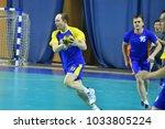 orenburg  russia   11 13... | Shutterstock . vector #1033805224