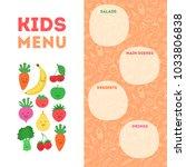 template kids menu with cartoon ... | Shutterstock .eps vector #1033806838