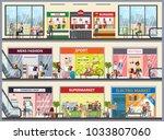 shopping mall center interior... | Shutterstock .eps vector #1033807060