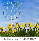 daylight saving time. dst. wall ... | Shutterstock . vector #1033811329