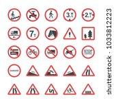 flat design symbols icons... | Shutterstock .eps vector #1033812223