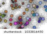 light colored vector background ... | Shutterstock .eps vector #1033816450