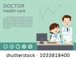 doctor present sitting at the... | Shutterstock .eps vector #1033818400