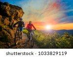 mountain biking women and man... | Shutterstock . vector #1033829119