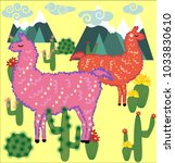 vector cute alpaca. llama... | Shutterstock .eps vector #1033830610