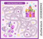 find the right path maze from... | Shutterstock .eps vector #1033830943