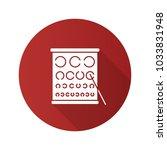 eye exam chart flat design long ...   Shutterstock .eps vector #1033831948