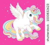 white unicorn rainbow hair... | Shutterstock .eps vector #1033832623