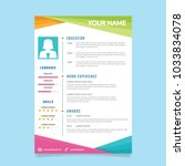 simple curriculum vitae template | Shutterstock .eps vector #1033834078