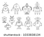 illustration of a robot.... | Shutterstock . vector #1033838134