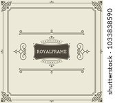 invitation frame. vintage... | Shutterstock . vector #1033838590