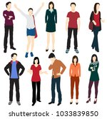 set of men and  women standing  ... | Shutterstock .eps vector #1033839850