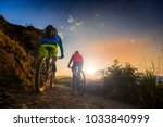 mountain biking women and man... | Shutterstock . vector #1033840999