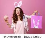 festive bunny and eggs season....   Shutterstock . vector #1033842580