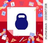 kettlebell symbol icon | Shutterstock .eps vector #1033857208