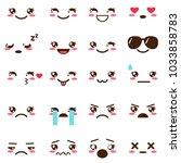 vector set of cute kawaii emojis | Shutterstock .eps vector #1033858783