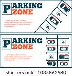 parking zone flyers in... | Shutterstock .eps vector #1033862980
