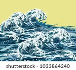 sea storm waves. hand drawn...   Shutterstock .eps vector #1033864240