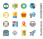 icon digital marketing with...   Shutterstock .eps vector #1033865884