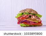 preparing a crusty fresh... | Shutterstock . vector #1033895800