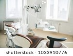 dentist's medical office | Shutterstock . vector #1033910776