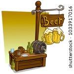 cartoon beer vendor booth or... | Shutterstock .eps vector #1033917016