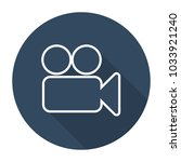 video camera flat icon | Shutterstock .eps vector #1033921240