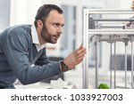 delicate treatment. bristled... | Shutterstock . vector #1033927003