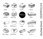 big set of vector hand drawn... | Shutterstock .eps vector #1033931113
