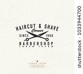 barber shop logo. ink stamp... | Shutterstock .eps vector #1033944700