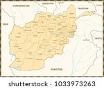 afghanistan map with... | Shutterstock .eps vector #1033973263