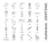 new zealand line icons set.... | Shutterstock .eps vector #1033973560