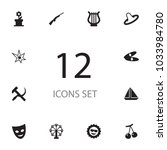 set of 12 hobby icons set.... | Shutterstock .eps vector #1033984780