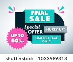 sale banner design   Shutterstock .eps vector #1033989313