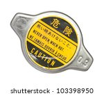 radiator cap with warning label ... | Shutterstock . vector #103398950