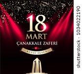 republic of turkey national... | Shutterstock .eps vector #1034022190