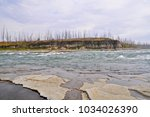rapid in eastern siberia. north ...   Shutterstock . vector #1034026390